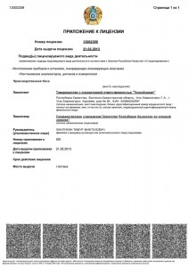 license - 0004